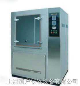 淋雨试验箱/摆管淋雨试验箱/滴水试验装置