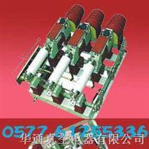 FZN25-12户内交流高压真空负荷开关