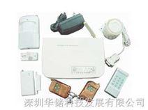华储GSM无线手机防盗报警器