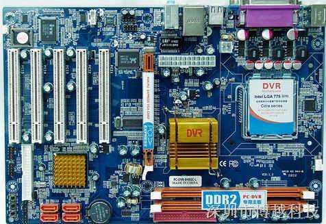 DVR945监控主板