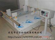包装运输振动台,模拟运输振动台,振动试验台