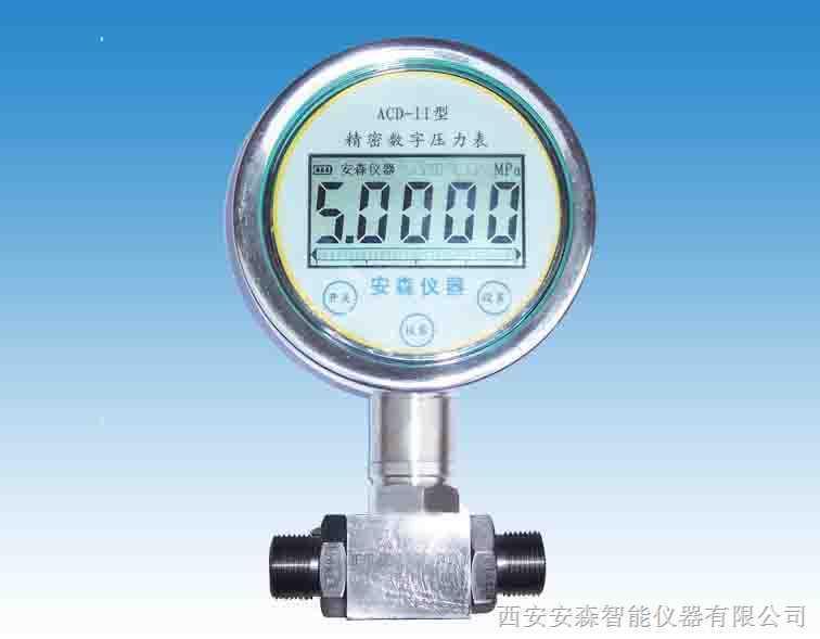 压力控制仪(压力开关或带控制压力表)_中国智能制造网