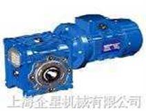 RV系列-铝合金蜗轮减速器