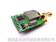 FC-211AP无线数传模块15817448947
