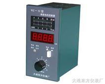 WZ-IV型电磁调速电机控制器