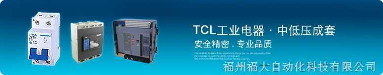 tcllen32d99背光电路图