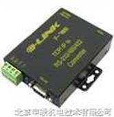 TCP/IP至RS-232/485/RS422协议转换器