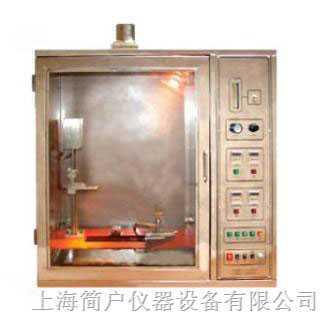 水平+垂直耐燃烧试验机