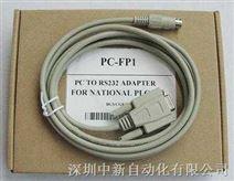 松下PLC编程电缆PC-FP0 PC-FP1 USB8550