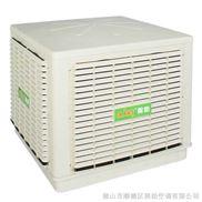 节能环保空调轴流变频机型