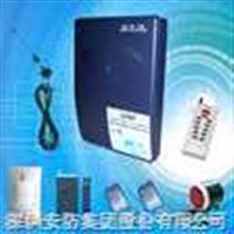 供应SA-1168-GSM手机短信网络型报警主机