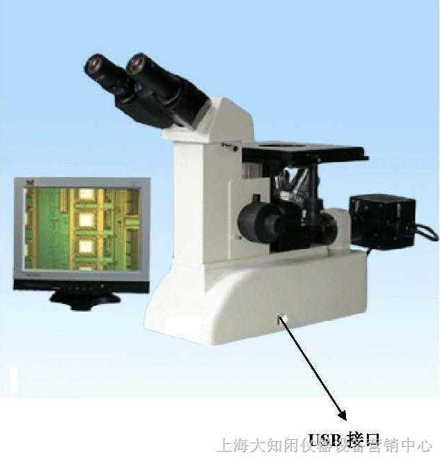4CS数码倒置金相显微镜