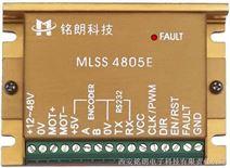 西安铭朗科技步进伺服驱动器MLSS4805