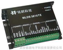 铭朗科技多输入接口数字式直流伺服驱动器MLDS3810