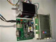 M_TCP-01-局域网络控制TCP/IP协议以太网远程步进电机运动控制器