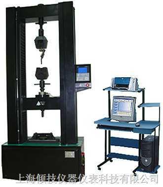 钢板万能材料试验机