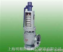 SFA48Y-16C高温高压安全阀