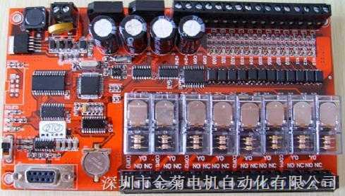 兼容三菱软件国产板式PLC可编程控制器(SL1S-20MR-B)