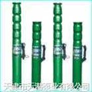 (250QJ100-180/10 )井用潜水泵