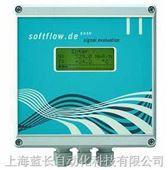 Sf-586a 德国softflow热式气体流量计