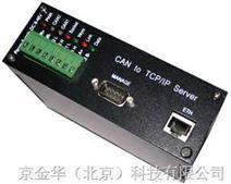CAN转以太网&TCP/IP
