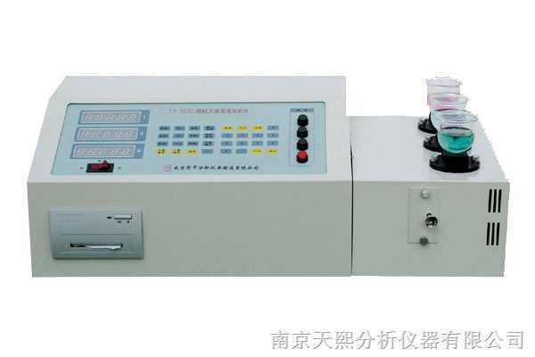 微机元素分析仪器