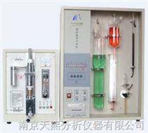 全自动碳硫高速分析仪器