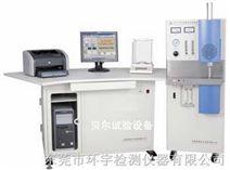 红外碳硫分析仪