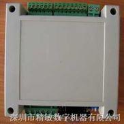 JMDM-14DIO-14点数字量控制板(4路继电器输出,2路晶体管输出控制)