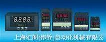 XMT-8000智能温度调节仪(智能温控仪)