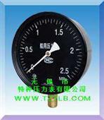 船用压力表YC-60/100/150