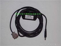 欧姆龙PLC编程电缆