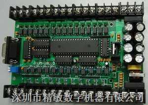 三菱国产PLC28点晶体管输出控制板