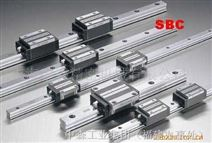 韩国SBC直线导轨