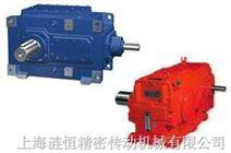 H、B斜齿/伞齿系列大功率减速机