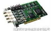 PCI数据采集卡PCI8002A(40MS/s 12位 4路 同步高速)