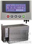 DB-4000变频恒压供水控制器(新加自动拔号报警功能)