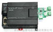 FX2N-30MR-2DA-三凌混合型PLC