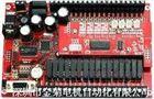 三凌温控型板式PLC