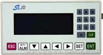SLJD-文本显示器