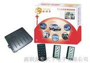 GSM网络远程语音控制汽车防盗报警系统实用型