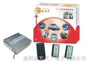 GSM网络远程语音控制汽车防盗报警系统启动型