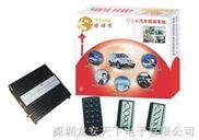 GSM网络远程语音控制汽车防盗报警系统兼容原车型
