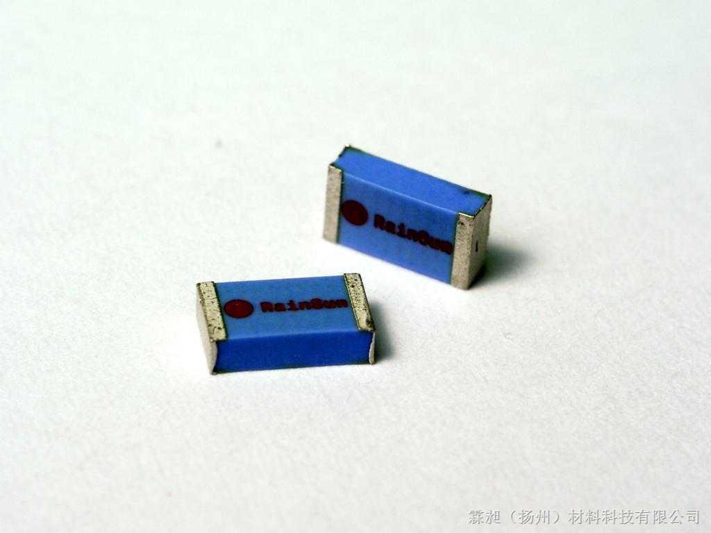 (an6520-245)ltcc陶瓷天线/芯片天线
