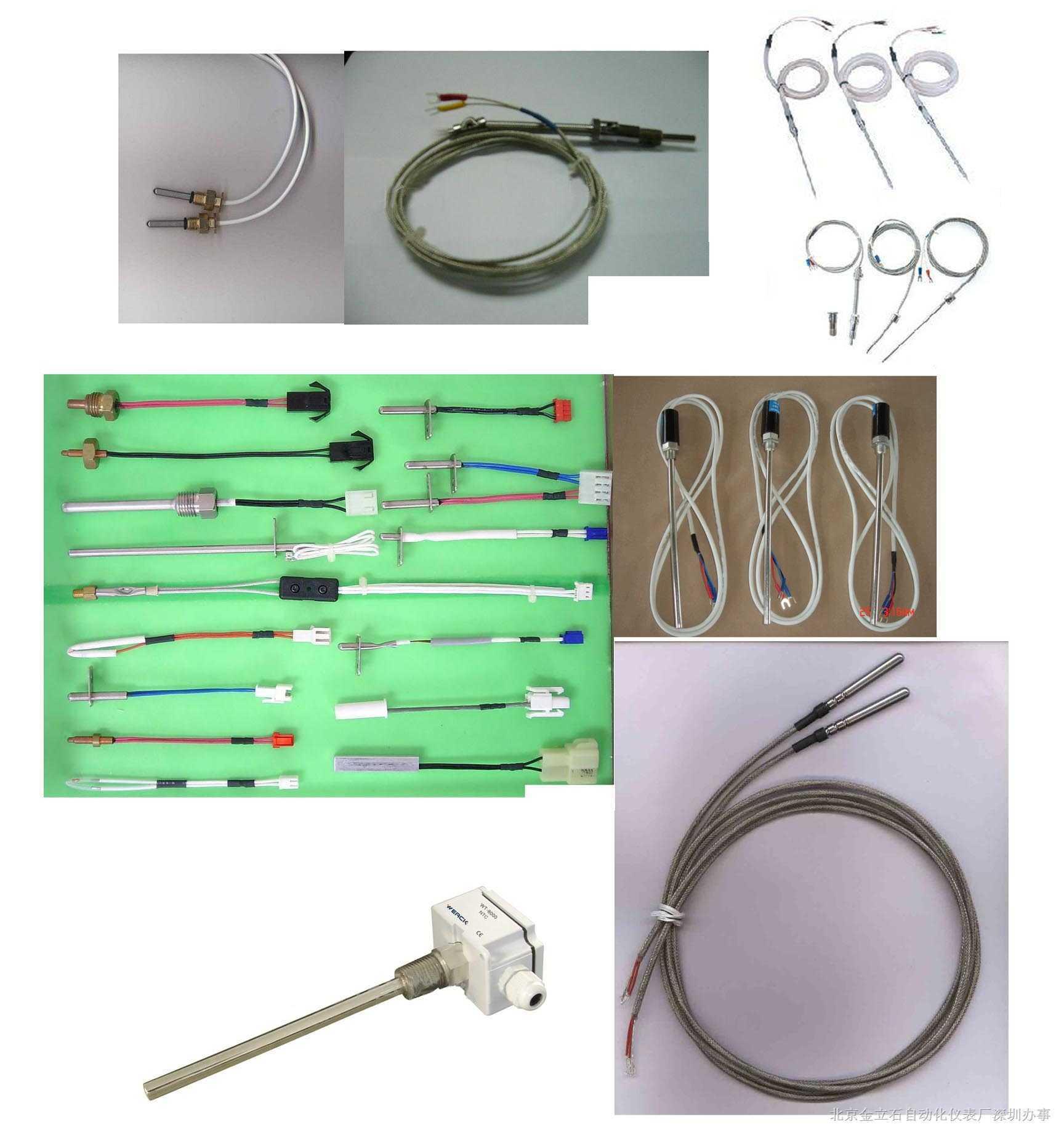 深圳热电偶,pt100传感器,温度传感器,固态继电器
