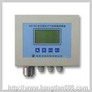(BS100固定式一氧化碳检测报警器)气体检测仪