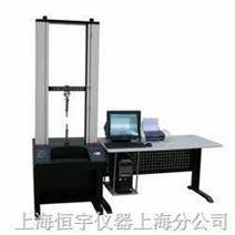 HY-932CS电脑伺服控制材料试验机(桌上型)
