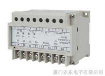 安东LU-191智能电量变送器