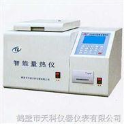 ZDHW--6-煤炭检测设备 煤质仪器 煤质分析仪器