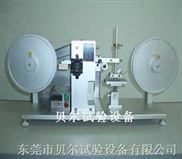 (BF-RCA)纸带耐磨试验机